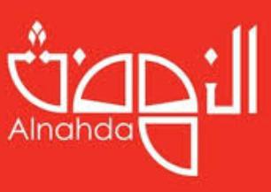 وظائف نسائية إدارية في جمعة النهضة النسائية الخيرية 11069