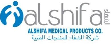 شركة الشفاء لصناعة المنتجات الطبية توفر وظائف إدارية في 4 مدن بالمملكة 11070