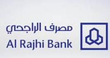 مصرف الراجحي يوفر 6 وظائف إدارية جديدة في مجال التسويق  11083