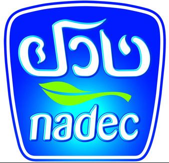 15 وظيفة جديدة إدارية بمجال التسويق تعلن عنها الشركة الوطنية للتنمية الزراعة نادك 11086