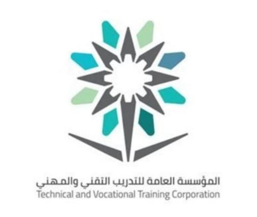 حفر_الباطن - الإدارة العامة للتدريب التقني تعلن عن دورة تدريبية مجانية عن بعد مع شهادة حضور 11093