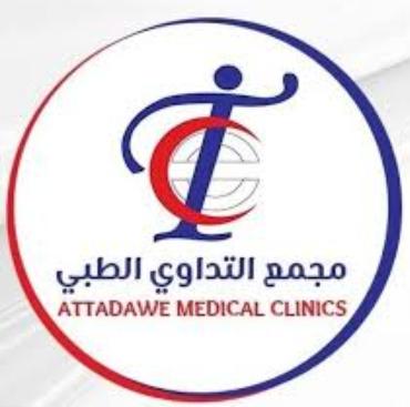 وظائف إدارية نسائية وللرجال براتب 4000 في مجمع التداوي الطبي 11098