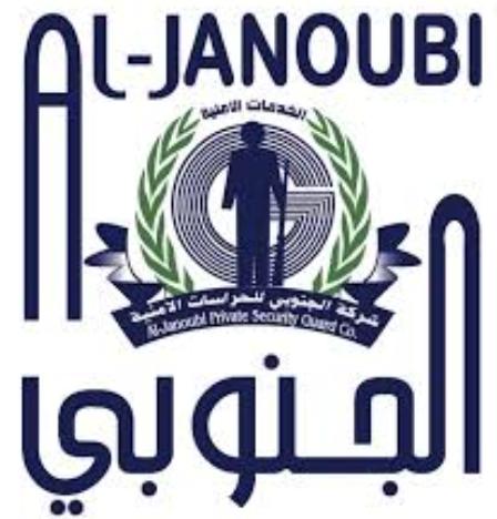 20 وظيفة أمنية براتب 5625 في شركة أبناء محمد إبراهيم الجنوبي  11103
