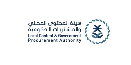 5 وظائف إدارية وتقنية للرجال والنساء في هيئة المحتوى المحلي والمشتريات الحكومية 111110
