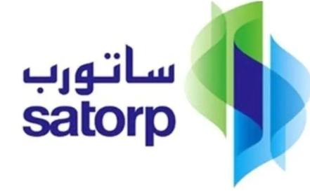 7 وظائف إدارية وهندسية في شركة أرامكو توتال للتكرير والبتروكيماويات ساتورب  1111110