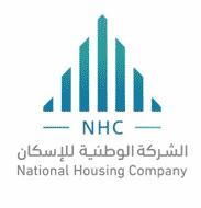 وظائف إدارية وهندسية في الشركة الوطنية للإسكان 11111111