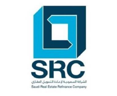 وظائف إدارية ومالية جديدة في الشركة السعودية لإعادة التمويل العقاري 11111113