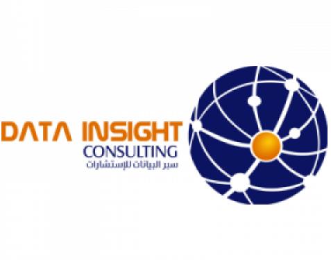 وظائف براتب 7000 بدوام جزئي في مكتب سبر البيانات للاستشارات الإدارية  11121