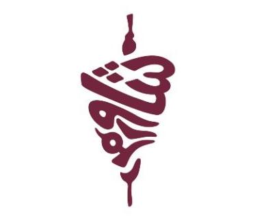 وظائف برواتب أزيد من 4650 في شركة شاورمر للأغذية في معظم مناطق المملكة 11138