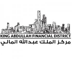 وظائف إدارية للرجال والنساء في مركز عبد الله المالي 11142