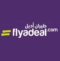 وظائف إدارية للرجال والنساء في شركة طيران أديل 11145