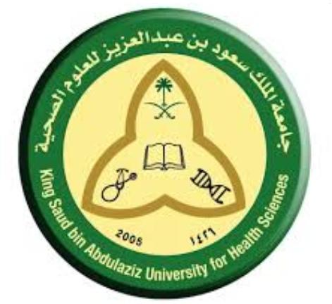 وظائف إدارية للرجال والنساء في جامعة الملك سعود للعلوم الصحية في جدة والرياض 11163