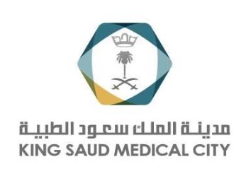 وظائف إدارية للرجال والنساء في مدينة الملك سعود الطبية في الرياض 11166