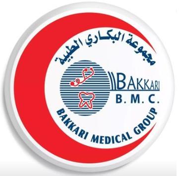 10 وظائف نسائية براتب 6000 في مجمع البكاري الطبي المتخصص 11170