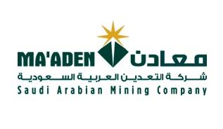 وظائف إدارية ومالية في شركة التعدين العربية السعودية في الخبر وجدة 11179