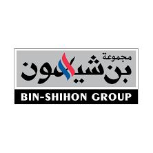 وظائف إدارية للرجال والنساء في مجموعة بن شيهون التجارية 11183