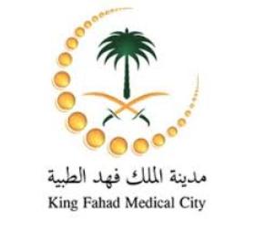 مدينة الملك فهد الطبية توفر وظائف هندسية للرجال والنساء 11186