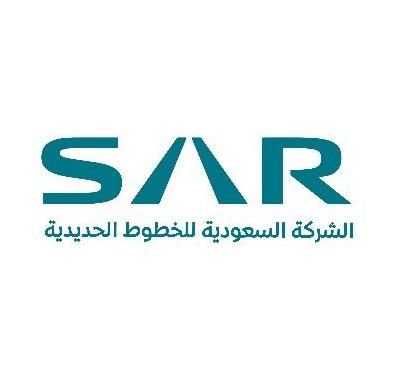 وظائف تقنية للرجال والنساء في الشركة السعودية للخطوط الحديدية سار 11187