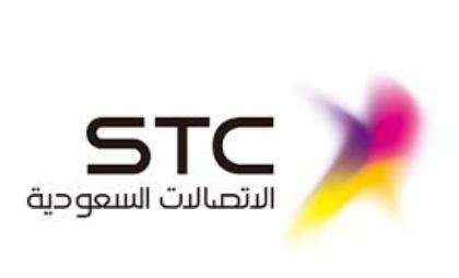 شركة الاتصالات السعودية STC توفر وظائف إدارية جديدة 11190