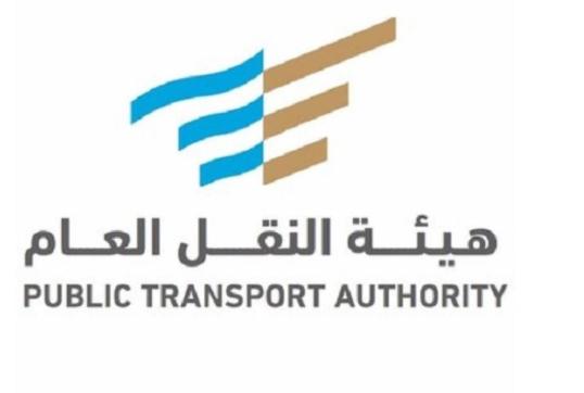 4 وظائف تقنية للرجال والنساء في هيئة النقل العام 11208