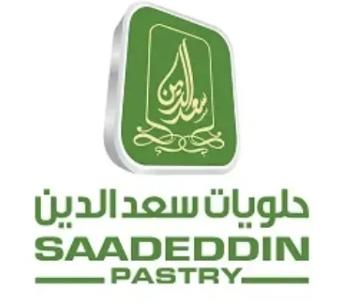 وظائف بعدة مدن سعودية تعلن عنها شركة حلويات سعد الدين 11209