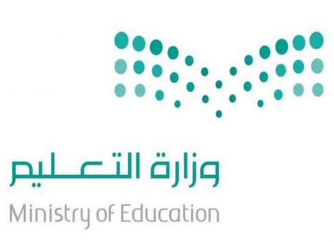 وظائف أكاديمية شاغرة عبر وزارة التعليم العالي السعودية في جامعة جدة 1121