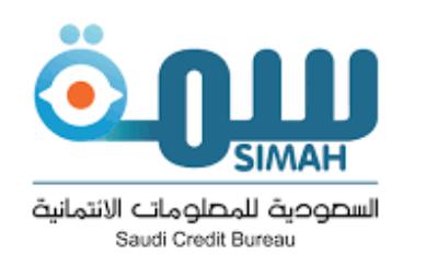 5 وظائف إدارية وتقنية جديدة في الشركة السعودية للمعلومات الائتمانية (سمة) 11210