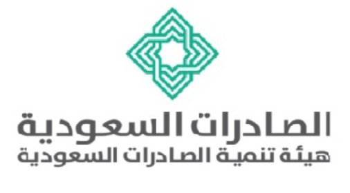 8 وظائف إدارية للرجال والنساء في هيئة تنمية الصادرات السعودية 11211