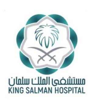 مستشفى الملك سلمان عن توفر وظائف جديدة للرجال والنساء 11212