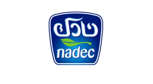 وظائف إدارية جديدة للنساء والرجال في الشركة الوطنية للتنمية الزراعية (نادك) 11219