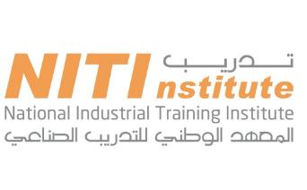 وظائف الاحساء اليوم  500 فرصة تدريبية نساء ورجال في المعهد الوطني للتدريب الصناعي  11236