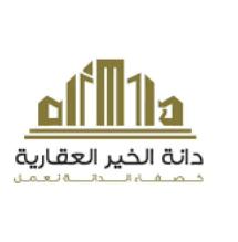 وظائف نسائية إدارية في شركة دانة الخير العقارية  11237
