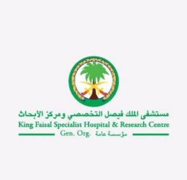 وظائف متنوعة شاغرة في مستشفى الملك فيصل التخصصي للرجال والنساء في الرياض وجدة 1124