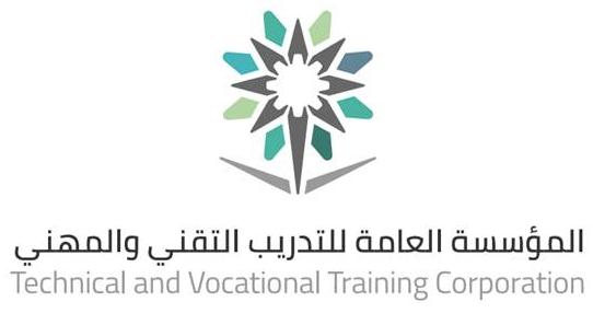 وظائف متنوعة للرجال والنساء في المؤسسة العامة للتدريب التقني والمهني 113