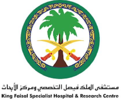 وظائف إدارية وتقنية ومتنوعة شاغرة في مستشفى الملك فيصل التخصصي ومركز الأبحاث 1149