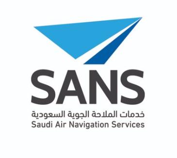 وظائف إدارية شاغرة بدوام جزئي في شركة خدمات الملاحة الجوية السعودية المحدودة 1151