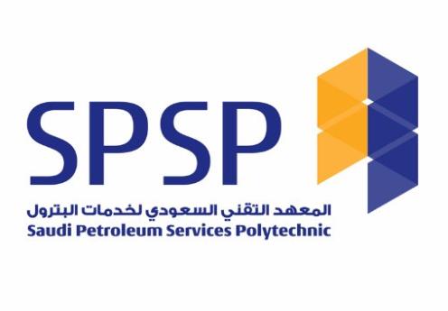 وظائف إدارية وتقنية شاغرة في المعهد التقني السعودي لخدمات البترول 1163