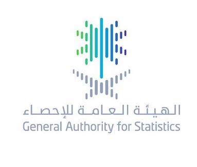 4 وظائف الرياض اليوم إدارية للجنسين في الهيئة العامة للإحصاء 1174