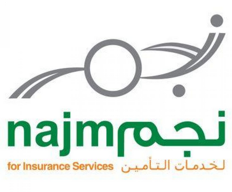 وظائف نسائية إدارية في شركة نجم لخدمات التأمين بكافة مدن المملكة 1188