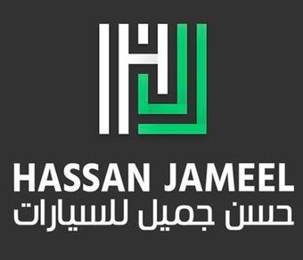 وظائف إدارية براتب 6500 للرجال والنساء في مؤسسة حسن جميل للسيارات 12107
