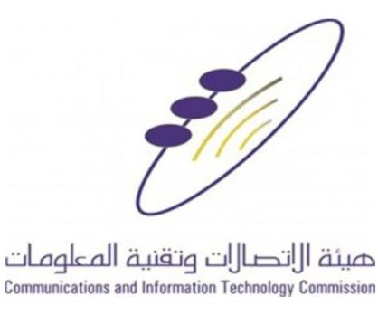وظائف إدارية للجنسين في هيئة الاتصالات وتقنية المعلومات 12115