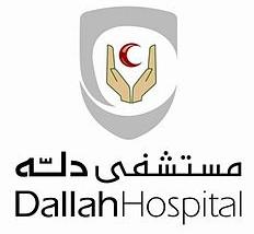وظائف إدارية للرجال والنساء لحملة الثانوية في مستشفى دله 12123