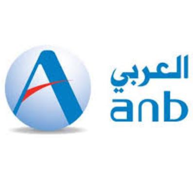 وظائف إدارية للرجال والنساء في البنك العربي الوطني 12127