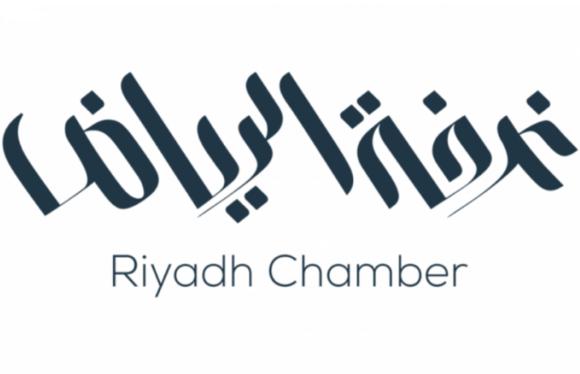 320 وظيفة للرجال والنساء تعلن عنها الفرفة التجارية الصناعية في الرياض 12153