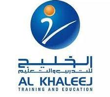 10 وظائف براتب تصل ل 7450 في شركة الخليج للتدريب والتعليم 12157