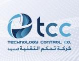 وظائف إدارية تقنية للرجال والنساء في شركة تحكم التقنية 12169