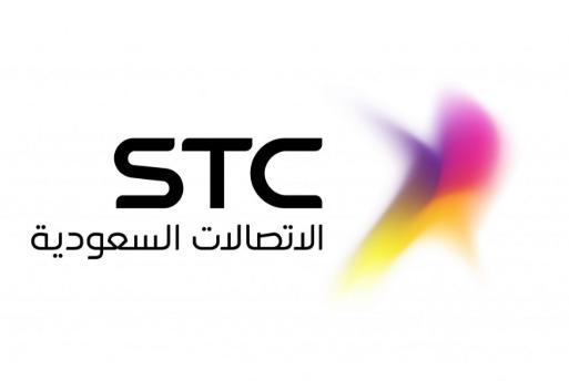 وظائف تقنية بمزايا جديدة في شركة قنوات الاتصالات السعودية  1217