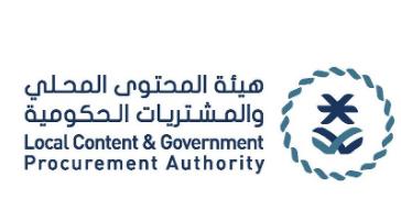 وظائف إدارية للرجال والنساء في هيئة المحتوى المحلي والمشتريات الحكومية 12172