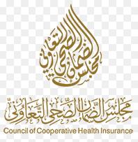 مجلس الضمان الصحي التعاوني (هيئة حكومية( يوفر وظائف تقنية جديدة للنساء والرجال 12176