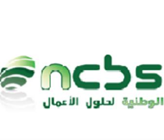 وظائف إدارية للنساء والرجال في الشركة الوطنية لحلول الأعمال (حلول الأولى) 12177